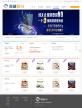 实用的积分兑换交易平台网站模板html下载