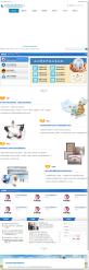 蓝色的信息服务科技公司网页模板