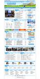 蓝色的政府教育门户网站模板html源码下载