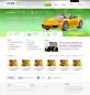 灰色簡潔的一站式汽車服務行業網頁模板HTML全站下載