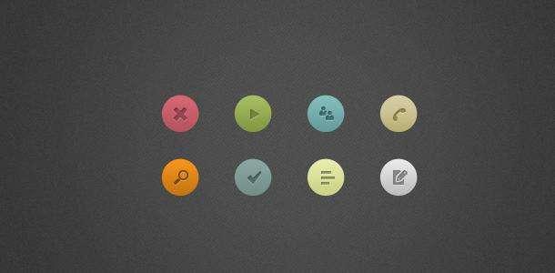 单色圆形的网页功能性图标psd素材