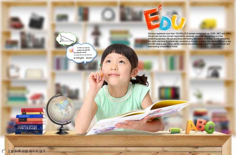 小学生学习教育_小孩子学习教育主题banner设计素材下载
