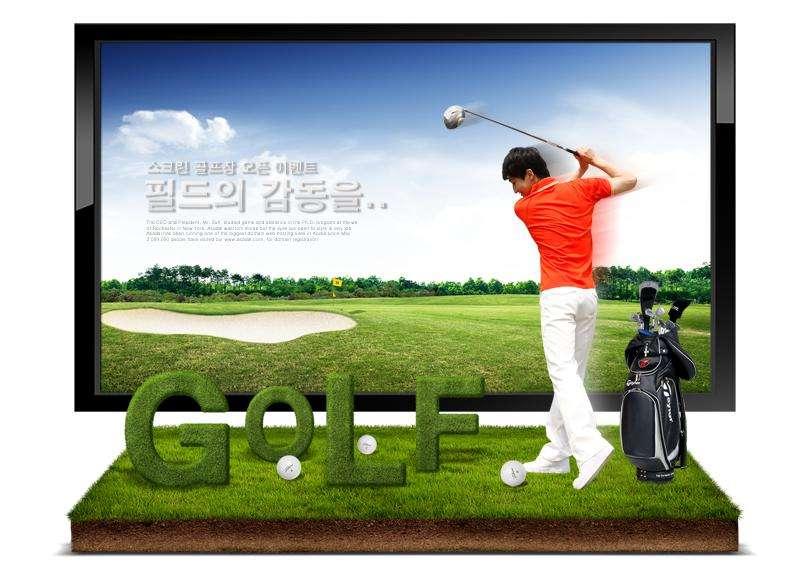 室内高尔夫球场banner海报_打高尔夫人物psd分层图下载