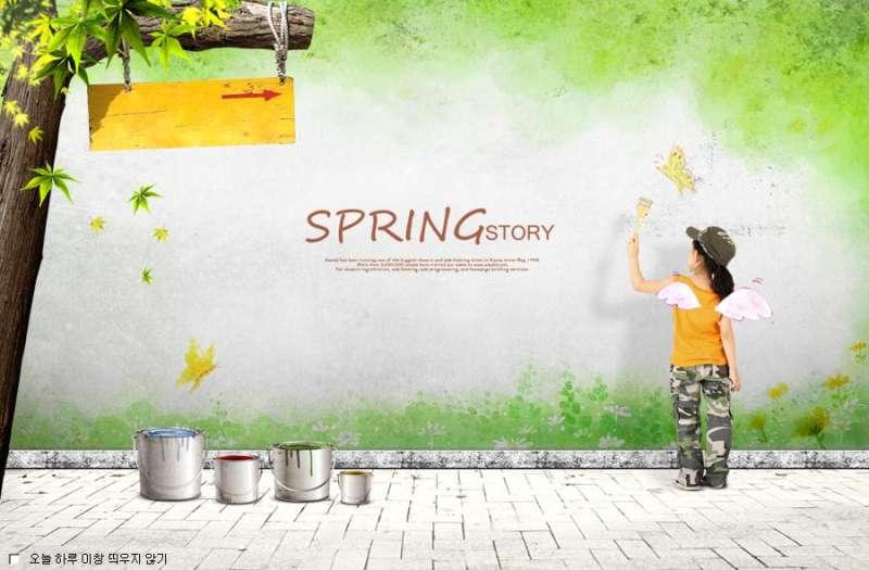 绿色油漆绘画banner设计素材下载