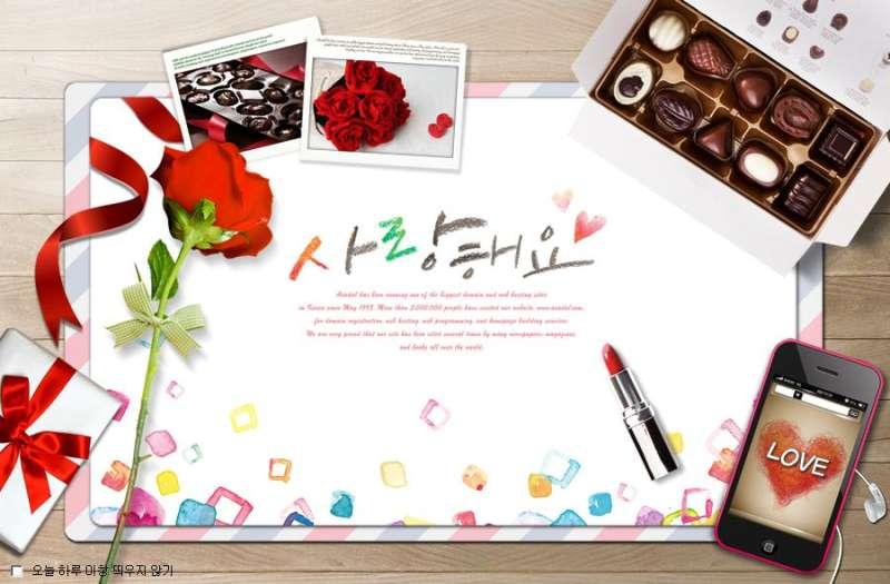 红色玫瑰和巧克力盒子情人节主题贺卡psd图片素材下载