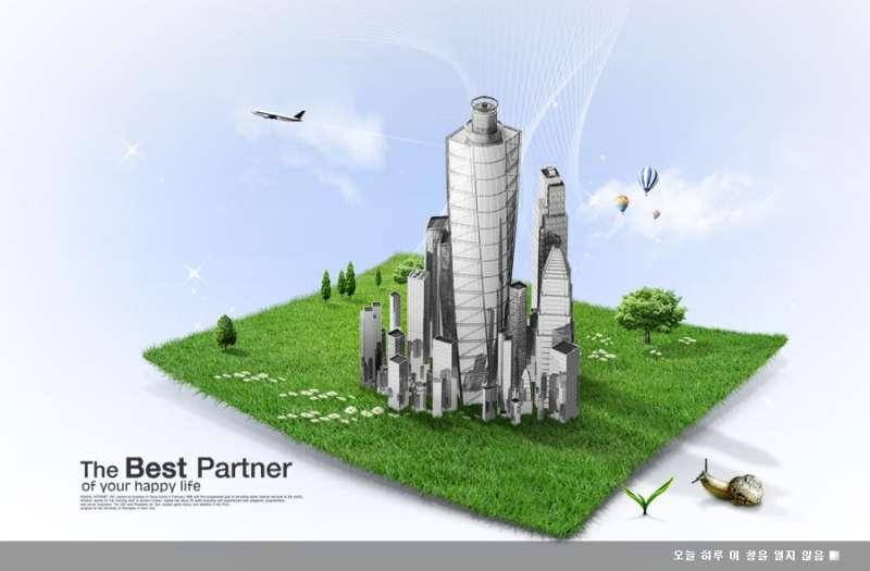 城市绿化建筑主题banner广告psd分层素材下载