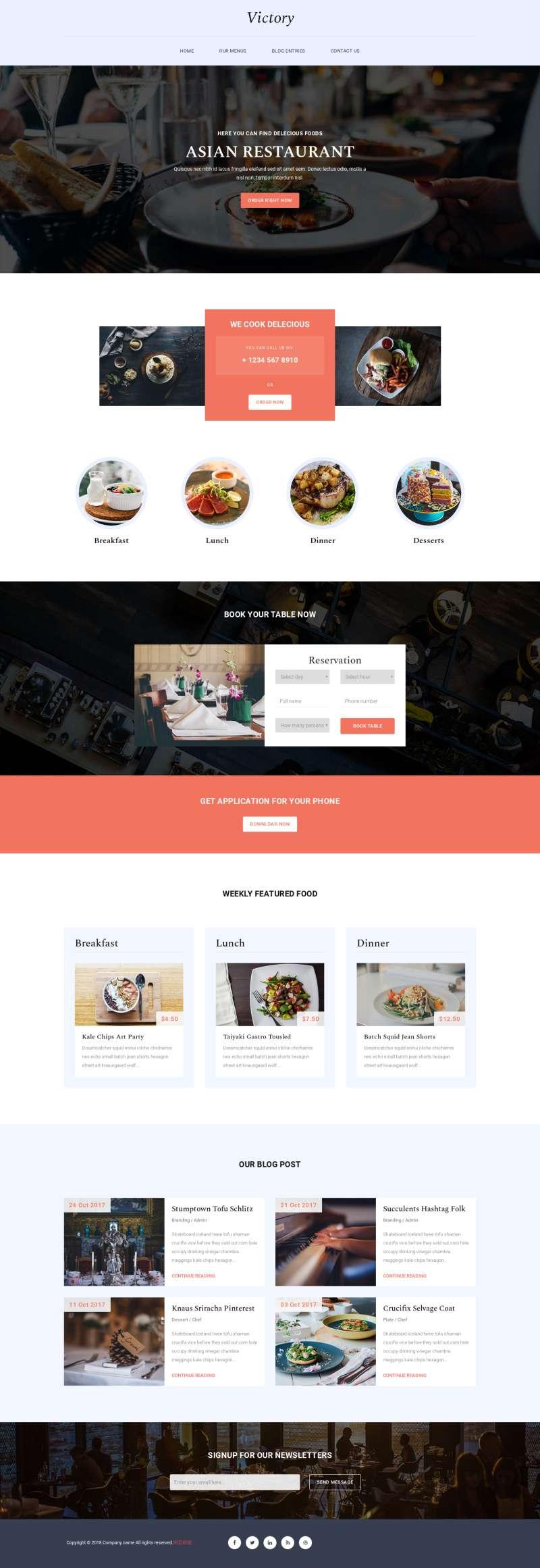 简单的美食餐厅展示网站模板