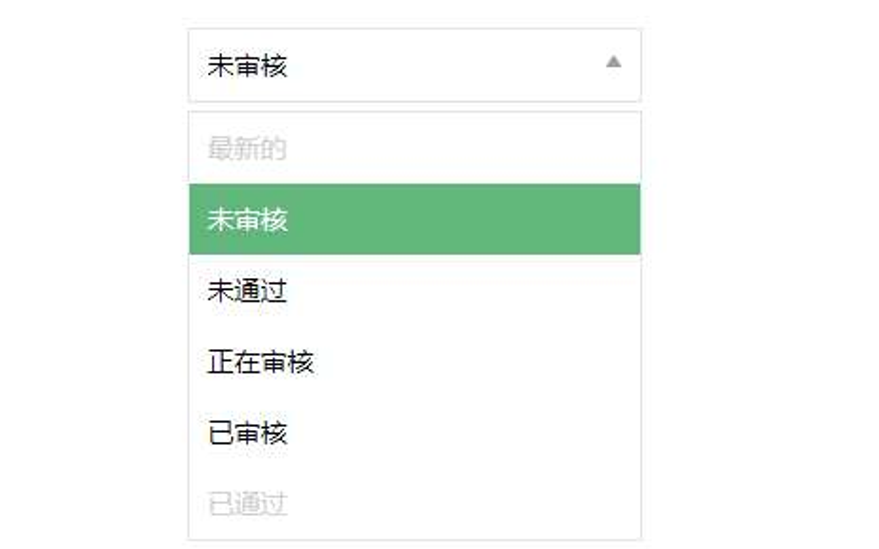 jquery select下拉条件选择框美化插件