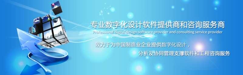 蓝色科技企业banner广告_电子数字科技banner广告psd分层素材下载